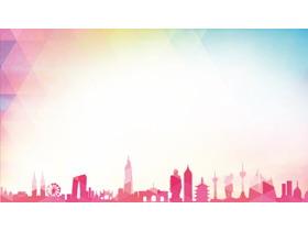 七彩城市建筑剪影PPT背景图片