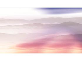 粉色唯美群山PPT背景图片
