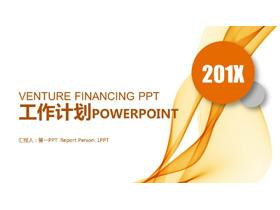 橙色动态抽象工作计划龙8官方网站