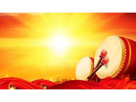 红色喜庆大鼓PPT背景图片