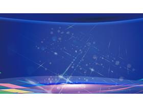 蓝色星光PPT背景图片