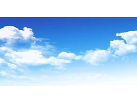 蓝天白云PPT背景图片