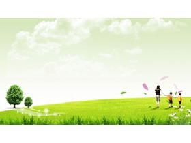 绿色草地PPT背景图片