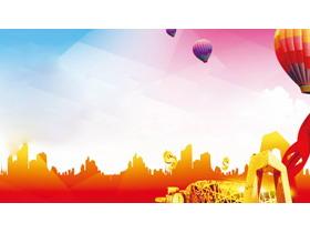 金色城市背景的金融理财PPT背景图片