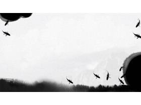 三张水墨锦鲤PPT背景图片