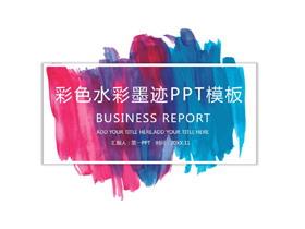 彩色水彩墨迹背景的艺术设计PPT模板