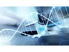 DNA医疗医学PPT背景图片