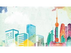 彩色时尚城市剪影PPT背景图片