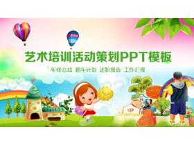 卡通艺术平安秒速赛车pk10培训平安彩票官网