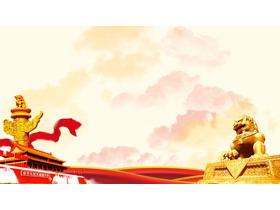 六张大气党政党课PPT背景图片