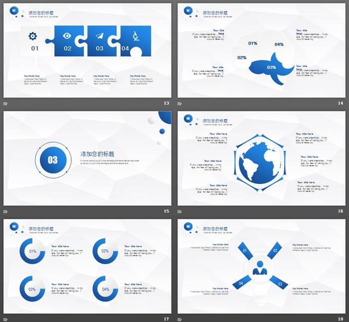 简洁蓝色圆点背景的工作总结PPT模板