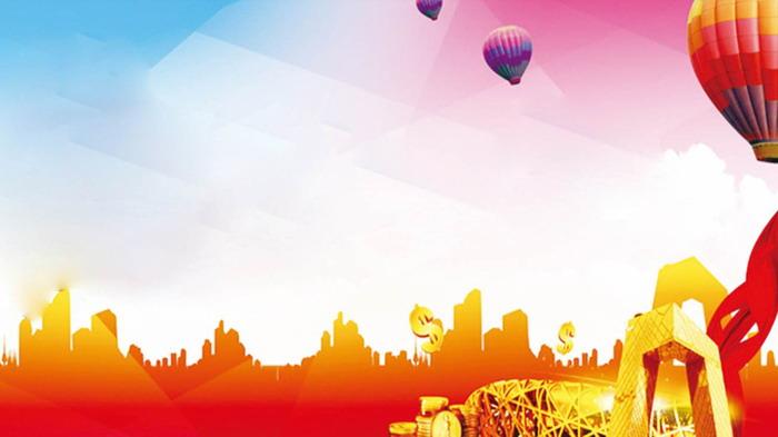 金色城市背景的金融理财ppt背景图片图片