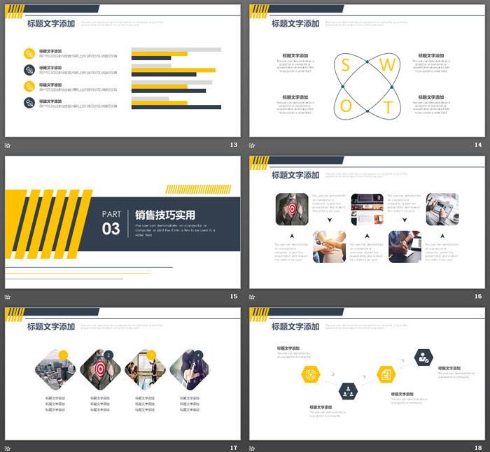 蓝黄紧凑通用商务PPT中国嘻哈tt娱乐平台