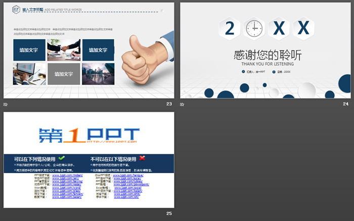 蓝色精致微立体风格工作总结PPT中国嘻哈tt娱乐平台