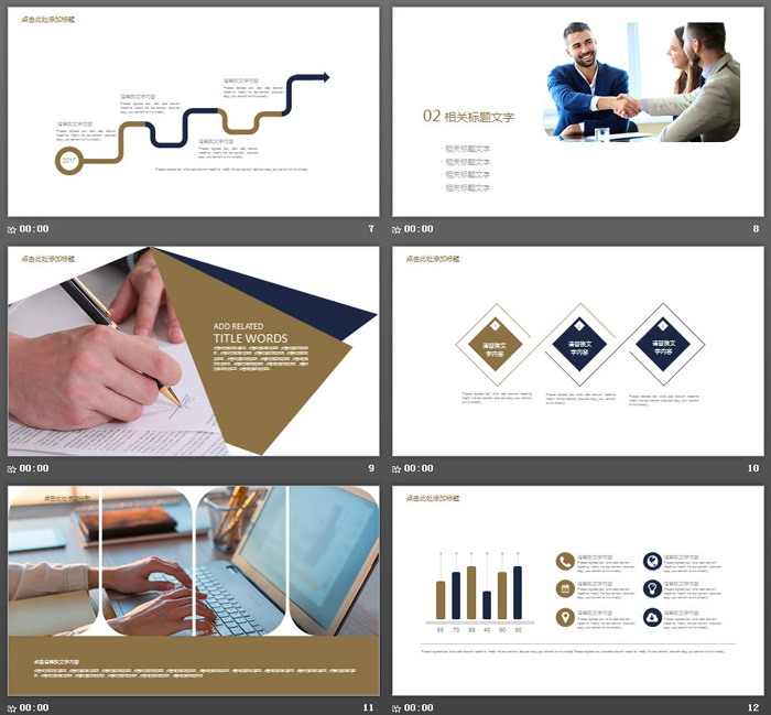 紫色简洁商业融资计划书PPT模板免费下载