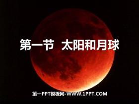 《太�和月球》PPT�n件