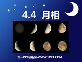 《月相》PPT