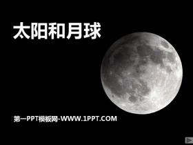 《太�和月球》PPT下�d