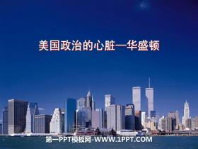 《美��政治的心�K:�A盛�D》文明中心―城市PPT�n件
