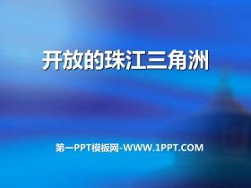 《开放的珠江三角洲》一方水土养一方人PPT