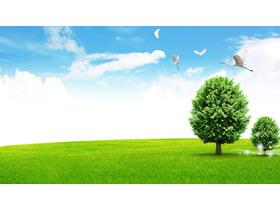 四张蓝天白云草地绿树PPT背景图片