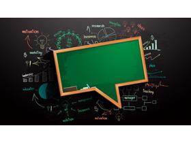 黑板粉笔手绘PPT背景图片