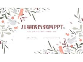 花鸟插画背景的儿童教育PPT模板