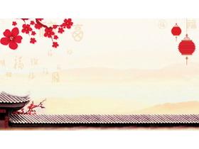 六张喜庆新年PPT背景图片