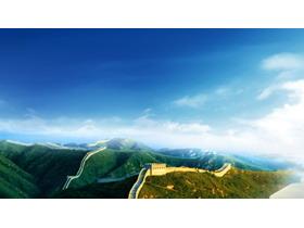 万里长城PPT背景图片