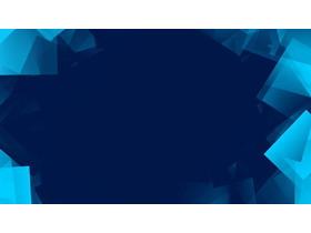 蓝色多边形PPT背景图片