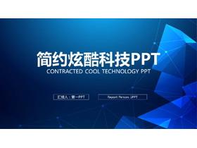 点线多边形背景的科技行业工作总结PPT模板