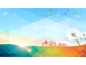 扁平化蒲公英单车PPT背景图片