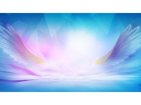 蓝色唯美翅膀PPT背景图片