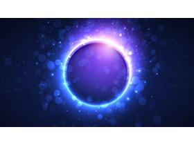 唯美光斑星球PPT背景图片