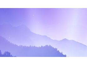 紫色淡雅群山PPT背景�D片
