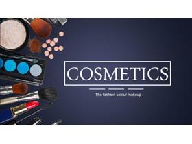 化妆品背景的美容彩妆PPT模板