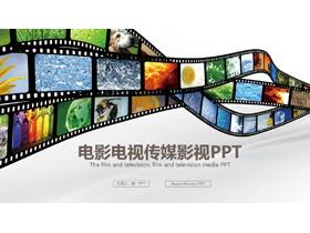 电影胶片背景的影视传媒PPT模板
