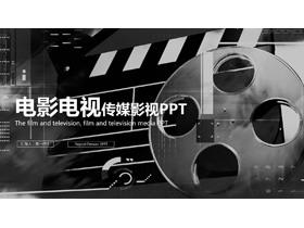 黑白电影电视影视传媒PPT模板