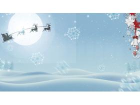 驯鹿雪橇圣诞铃铛PPT背景图片