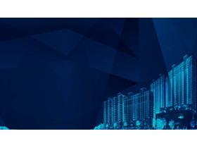 蓝色楼房app自助领取彩金38PPT背景图片