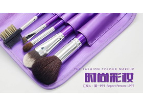 紫色�r尚彩�yPPT模板