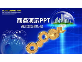 �C械�x表行�I工作�R��PPT模板