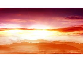 日出群山PPT背景图片