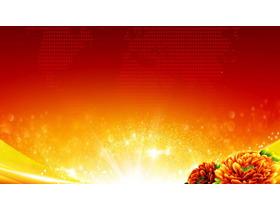 金色星光牡丹PPT背景图片
