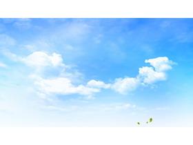 清新蓝天白云PPT背景图片