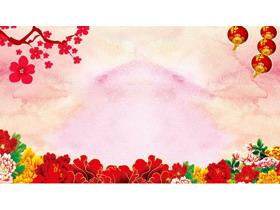 梅花牡丹灯笼PPT背景图片