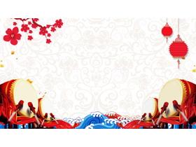 十张节日庆典PPT背景图片