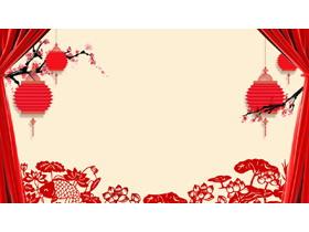 三张精美春节PPT背景图片