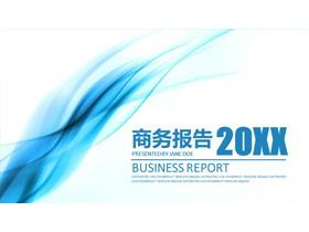 蓝色简洁抽象烟雾背景的工作汇报PPT中国嘻哈tt娱乐平台