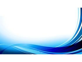 蓝色实用曲线PPT背景图片
